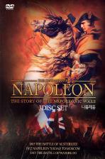 나폴레옹 [THE CAMPAIGNS OF NAPOLEON: THE STORY OF THE NAPOLEONIC WARS]