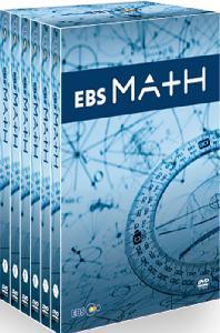EBS MATH