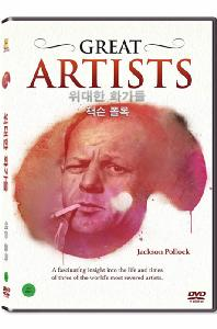 히스토리채널: 위대한 화가들 - 잭슨 폴록 [GREAT ARTISTS: JACKSON POLLOCK]