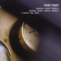 PIANO TRIOS/  LARS VOGT, SEBASTIAN MANZ