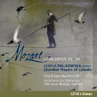 CONCERTOS 13 & 14/ JANINA FIALKOWSKA [모차르트: 피아노 협주곡 13 &14번 외]