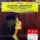 PIANO CONCERTO/ MARTHA ARGERICH/ JORG FAERBER