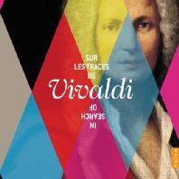 IN SEARCH OF VIVALDI/ RINALDO ALESSANDRINI [비발디를 찾아서: 리날도 알레산드리니]