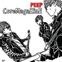 PEEP [EP]