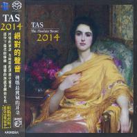 TAS 2014 [THE ABSOLUTE SOUND] [SACD HYBRID]