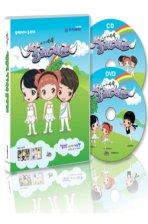 키가쑥쑥 발레체조 [발레 DVD+음악 CD]