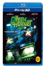 그린호넷: 2d+3d [The Green Hornet] [14년 4월 3d 블루레이 페스티벌 프로모션]