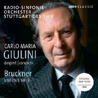 SYMPHONY NO.9/ CARLO MARIA GIULINI [브루크너: 교향곡 9번 - 줄리니]