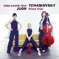 PIANO TRIOS/ BOULANGER TRIO [차이코프스키 & 유온: 피아노 3중주 - 불랑제 트리오]