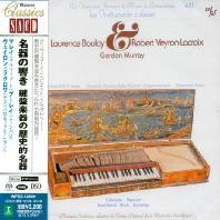 LES INSTRUMENTS A CLAVIER VOL.1/ LAURENCE BOULAY, ROBERT VEYRON-LACROIX [SACD HYBRID] [피아노 소곡집]