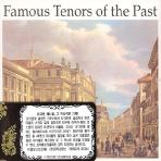 FAMOUS TENORS OF THE PAST