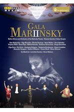 GALA MARIINSKY 2/ VALERY GERGIEV [마린스키 2: 개관 기념 갈라 콘서트]