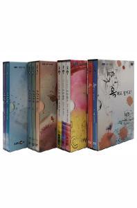 EBS 인성교육(욕/언어/성장통/거짓말) 4종 시리즈
