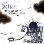 SEOTAIJI 6TH ALBUM RE-RECORDING AND ETPFEST LIVE
