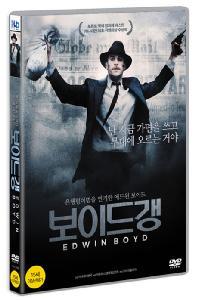 보이드 갱 [EDWIN BOYD] [16년 12월 미디어허브 가격할인 프로모션]