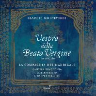 VESPRO DELLA BEATA VERGINE/ GIUSEPPE MALETTO [몬테베르디: 성모 마리아의 저녁기도]