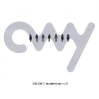 CHUNGWONYOUNG BAND [EP]