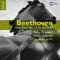 PIANO TRIOS OPP.1 & 97 `ARCHDUKE`/ DANIEL BARENBOIM [GEMINI] [베토벤: 피아노 삼중주]