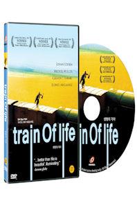 생명의 기차 [TRAIN OF LIFE] [18년 3월 와이드미디어 가격인하 프로모션]