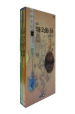 EBS 약물 오남용과 중독 [교육편 2집] VCD SET