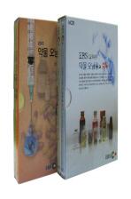 EBS 약물 오남용과 중독 [교육편] 2종 시리즈 VCD 세트