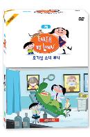 호기심 소녀 루나 2집 4종세트 [LUNA]