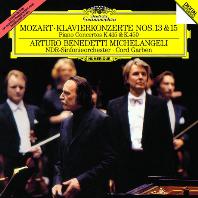 PIANO CONCERTOS NOS.13 & 15/ ARTURO BENEDETTI MICHELANGELI, CORD GARBEN [UHQCD] [모차르트: 피아노 협주곡 13 & 15번 - 미켈란젤리, 가벤] [한정반]