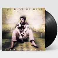 THE BEST OF BEST [LP] [한정반]