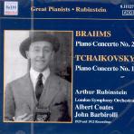 PIANO CONCERTOS/ ARTHUR RUBINSTEIN