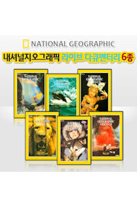 내셔널지오그래픽 영어학습: 라이브 [VCD]