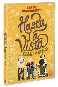 아스타 라 비스타 [HASTA LA VISTA]