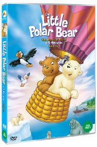 리틀 폴라 베어: 하늘을 날다 [THE LITTLE POLAR BEAR: THE DREAM OF FLYING]