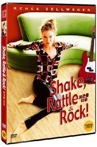로큰롤 타운 [SHAKE RATTLE & ROCK!]