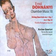 CHAMBER MUSIC 3/ KOCIAN QUARTET [SACD HYBRID] [도흐나니: 실내악곡 3집 - 코치안 사중주단]