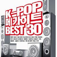 K-POP 메가 히트 BEST 30 [리메이크 앨범]