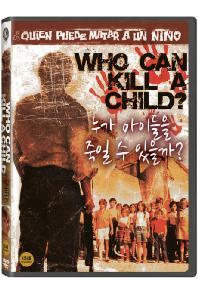 누가 아이들을 죽일 수 있을까? [WHO CAN KILL A CHILD?]
