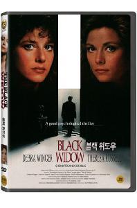 블랙 위도우 [BLACK WIDOW]