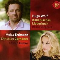 ITALIENISCHES LIEDERBUCH/ MOJCA ERDMANN, CHRISTIAN GERHAHER, GEROLD HUBER