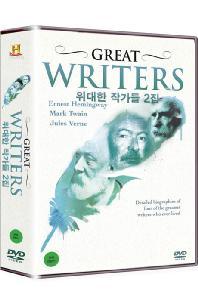 히스토리채널: 위대한 작가들 2집 [GREAT WRITERS]