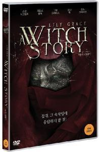 릴리 그레이스: 마녀 이야기 [LILY GRACE: A WITCH STORY]