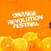ORANGE REVOLUTION FESTIVAL [오렌지 레볼루션 페스티벌]