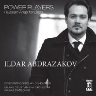 POWER PLAYERS: RUSSIAN ARIAS FOR BASS/ CONSTANTINE ORBELIAN [일다르 아브드라자코프: 솔로 레코딩]