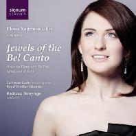 JEWELS OF THE BEL CANTO/ ELENA XANTHOUDAKIS, RICHARD BONYNGE