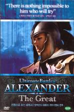 전쟁으로 보는 세계사: 알렉산더 대왕의 가우가멜라 전투 [ALEXANDER THE GREAT]