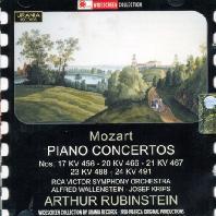 PIANO CONCERTOS/ ARTHIUR RUBINSTEIN, JOSEF KRIPS