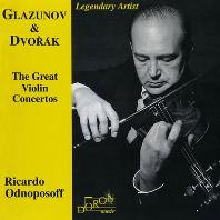 THE GREAT VIOLIN CONCERTOS/ RICARDO ODNOPOSOFF, WALTER GOEHR
