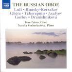 THE RUSSIAN OBOE/ IVAN PAISOV