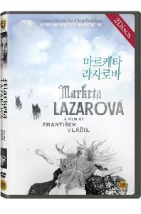 마르케타 라자로바 [MARKETA LAZAROVA]