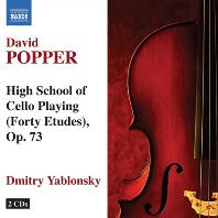 HIGH SCHOOL OF CELLO PLAYING/ DMITRY YABLONSKY [포퍼: 첼로 연주를 위한 고등 연습곡 - 야블론스키]