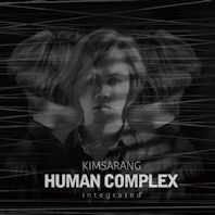 HUMAN COMPLEX INTEGRATED [4집 리패키지]